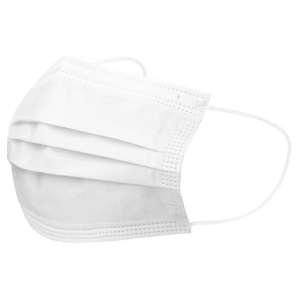 Einweg Mund- und Nasenmasken 3-lagig weiß 5er Pack
